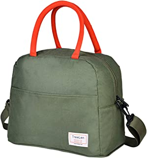 Insulated Lunch Bag, Thermal Lunch Bag for Women, Lunch Box for Work [Dimensions Upgrade] Green-11.5x6x10 in