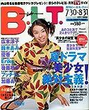 B.L.T.関西版 2000年 09月号