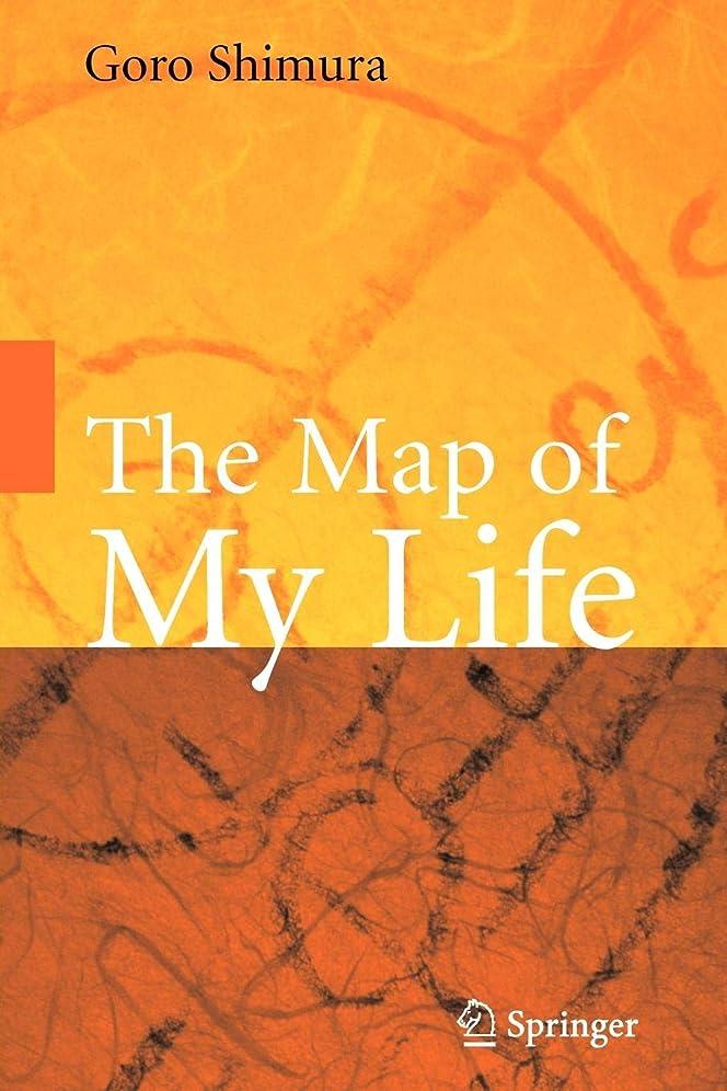 生き残りますピグマリオン彼らのThe Map of My Life