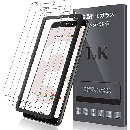 L K【ガイド枠付き】Google Pixel3用 強化ガラス液晶保護フィルム 2019先端技術「業界最高硬度9H/高透過率/飛散防止/気泡防止/3Dタッチ対応」グーグル ピクセル3 ガラスフィルム 5.5インチ対応(3枚セット)