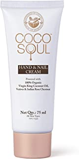 Coco Soul Hand Cream |With Coconut & Ayurveda| Silicones, Mineral Oil, Paraben & Sulphate Free| 75ml
