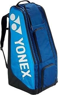 ヨネックス YONEX スタンドバッグ<テニス2本用> BAG2003