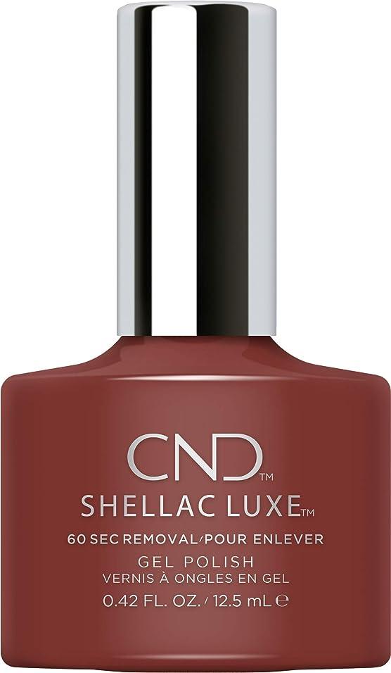 施設高度な専門CND Shellac Luxe - Oxblood - 12.5 ml / 0.42 oz