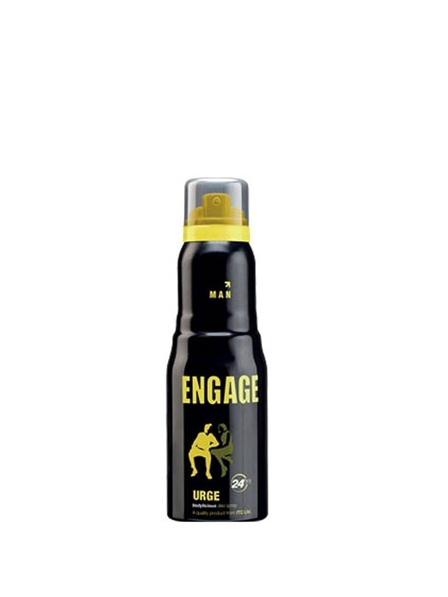 反発する人懇願するEngage Urge Deodorant For Men, 150ml / 165ml (Weight May Vary)