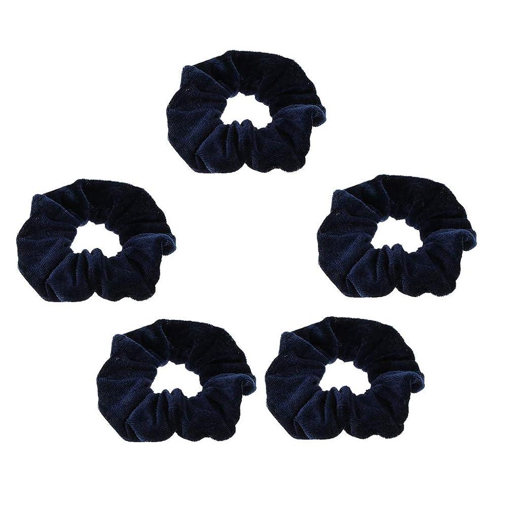 シーボード非効率的な不愉快にベルベット ヘアバンド ヘアゴム シュシュ 髪飾り ヘアアクセサリー 弾性 全5色 - 紺