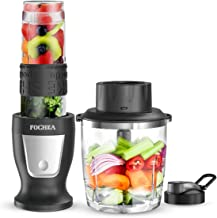 Smoothie Blender, Fochea 300W Professional Food Processor Multi-Function Kitchen System with 28 oz Chopper Bowl, 20 oz BPA-Free Travel Bottles