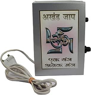 Amazingindiaonline 40 in 1 Mantra Chanting Metallic Box Om Chanting Box Non Stop Chanting Box Hindu Religious Box Religious Mantra Box Mantra Music Player