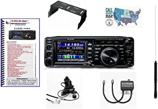 "Yaesu FT-991A HF/50/140/430MHz All-Mode ""Field Gear"" Transceiver - Mobile Installation Bundle!!"