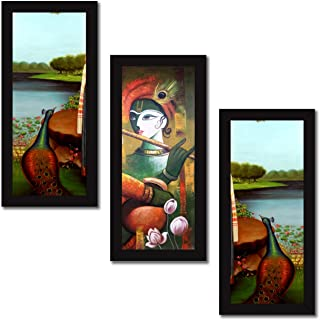Paper Plane Design Set of 3 Wall Painting with Frames Radha Krishna Painting Wall Art Hanging