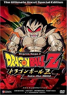 DragonBall Z: Vegeta Saga 1 - Into the Wild