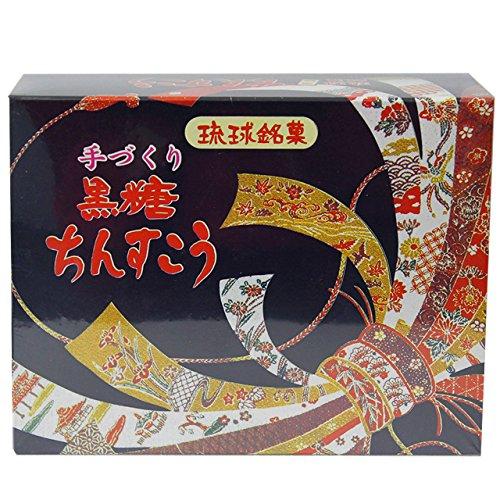 ちんすこう 黒糖 小 (2個×16袋入り) ×1箱 ながはま製菓 琉球銘菓 昔ながらの手作りちんすこう クッキーのようなサクサク食感 沖縄土産にも最適