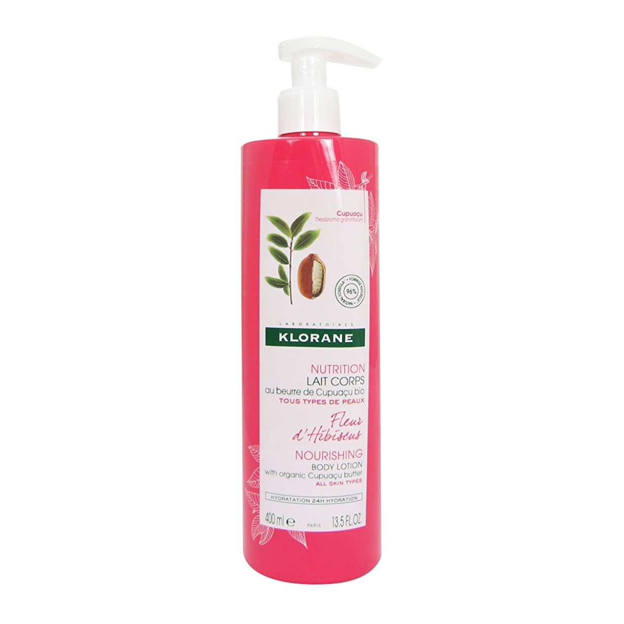 く司書Klorane Nutrition Body Milk Hibiscus Flower 400ml [並行輸入品]