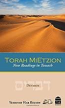 Torah MiEtzion: Devarim