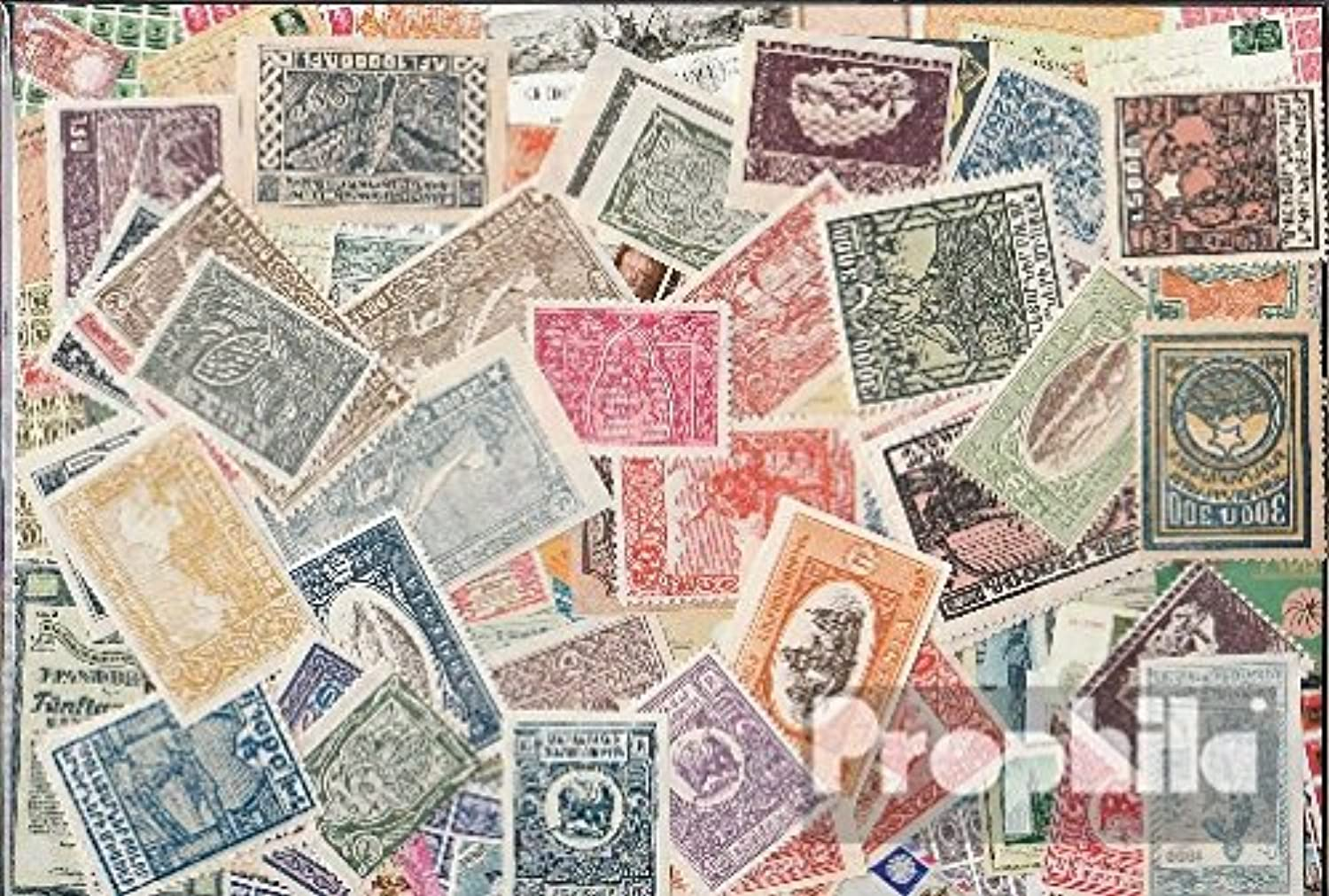Armenia 50 different stamps (Stamps for collectors)