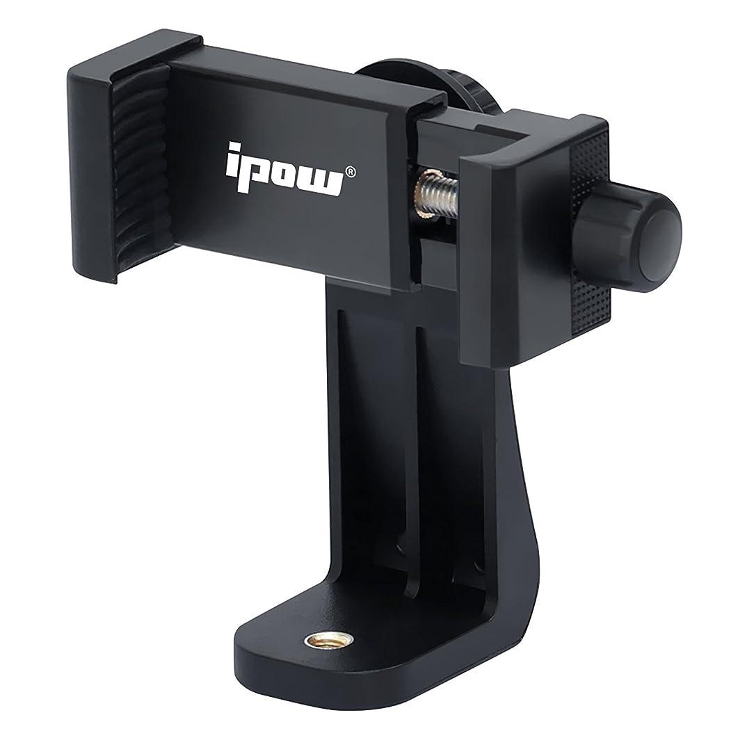 引き潮瞳差Ipow スマートフォン用ホルダー スマホスタンド 1/4インチネジ 一脚/三脚/自撮り棒用 スタンドクリップ 多機種対応