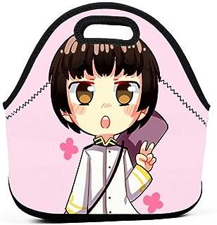 KILILY Japan - Hetalia Men Women Kids Insulated Lunch Bag Tote Reusable Lunch Box For Work Picnic School