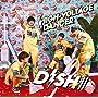 HIGH-VOLTAGE DANCER(初回生産限定盤B)(DVD付)
