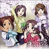 TVシリーズ PIANO サウンドトラックアルバム「score」
