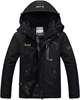 Mochoose Men's Mountain Outdoor Windproof Waterproof Ski Fleece Hooded Jacket Rain Coat
