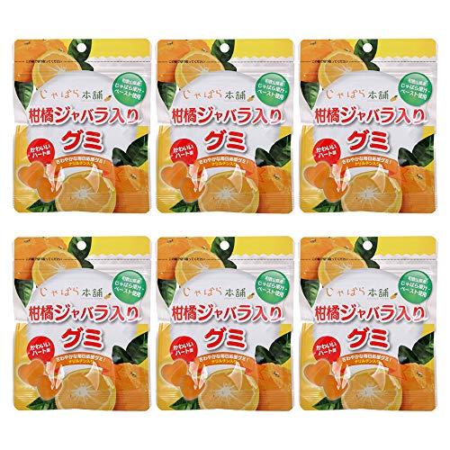 じゃばら生活 柑橘じゃばらグミ 70g×6袋セット