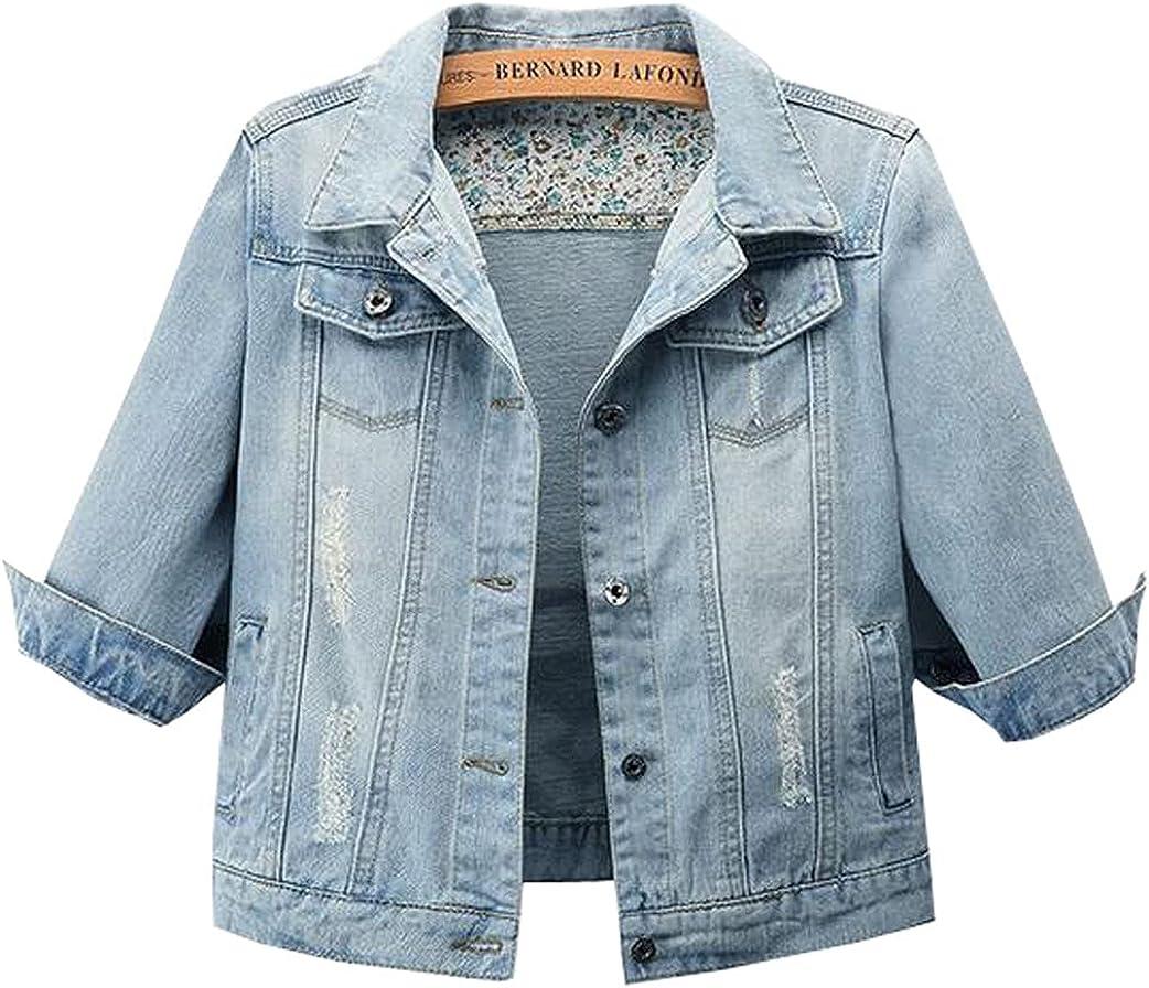 MYtodo Women's short casual plus size three-quarter sleeve denim Top jacket shawl