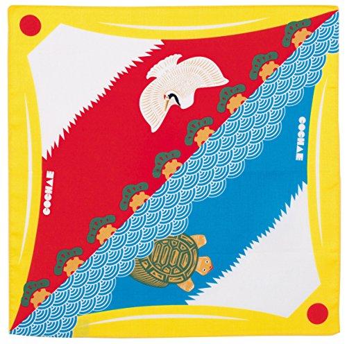Yamada Textiles Musubi Fuku Cochae Furoshiki 48 Mount Fuji (Yellow) 20464-101