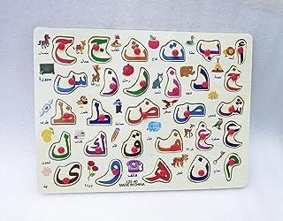بازل خشب تعليمى للأطفال بمقبض لتعليم حروف الهجاء العربية موضح صورة الحرف