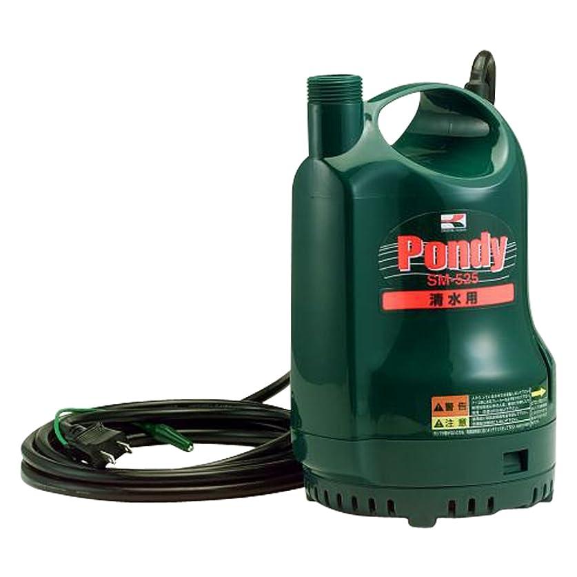 過敏なパス介入する工進 清水用水中ポンプ ポンディ SM-525 [50Hz]