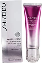 SHISEIDO White Lucent All Day Brightener Broad Spectrum SPF 22 Full Size 50 ml / 1.7 oz. Factory Sealed In Retail Box