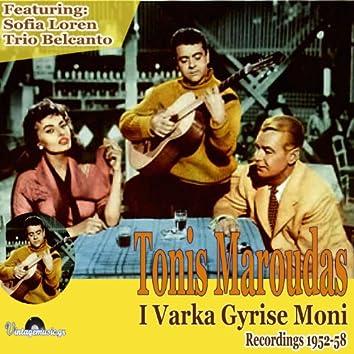 I Varka Gyrise Moni (Recordings 1952-1958)