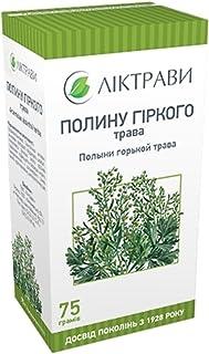 WORMWOOD HERB (ARTEMISIA ABSINTHIUM) Herba Absinthii ARTEMISIAE ABSINTHII HERBA Artemisa Absinthium 1pcs, 75g 2,65oz