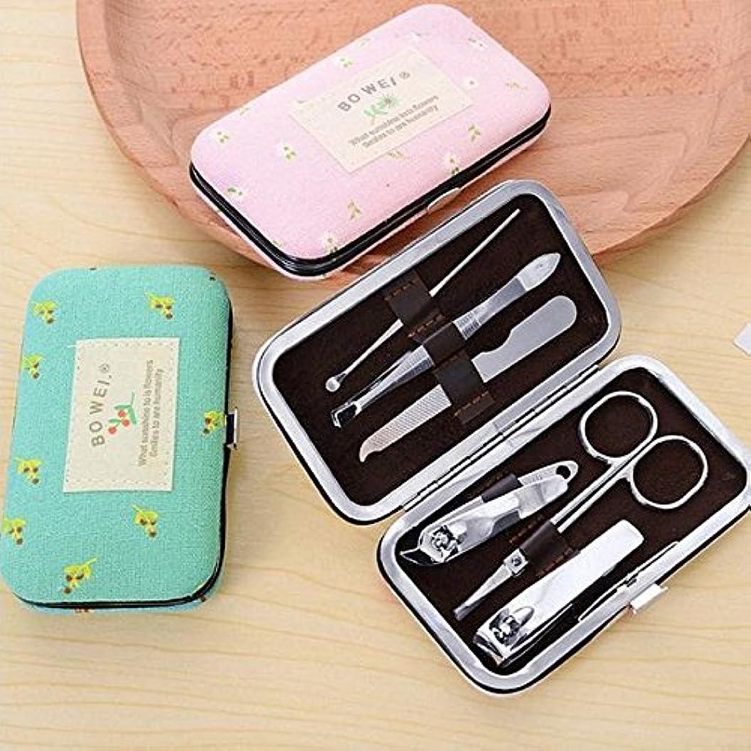 予防接種高齢者裁判官BeKitty 6本ステンレススチールネイルマニキュアペディキュアクリッパーツールボックス - ピンク