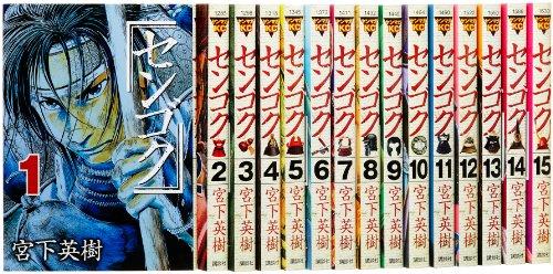 センゴク全15巻 完結セット (ヤングマガジンコミックス)の詳細を見る