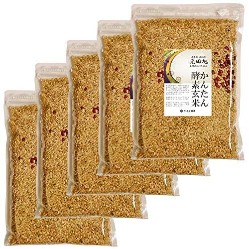 元田旭 かんたん酵素玄米3合 5個セット 熊本県産玄米・旭一号 無農薬小豆 天然塩