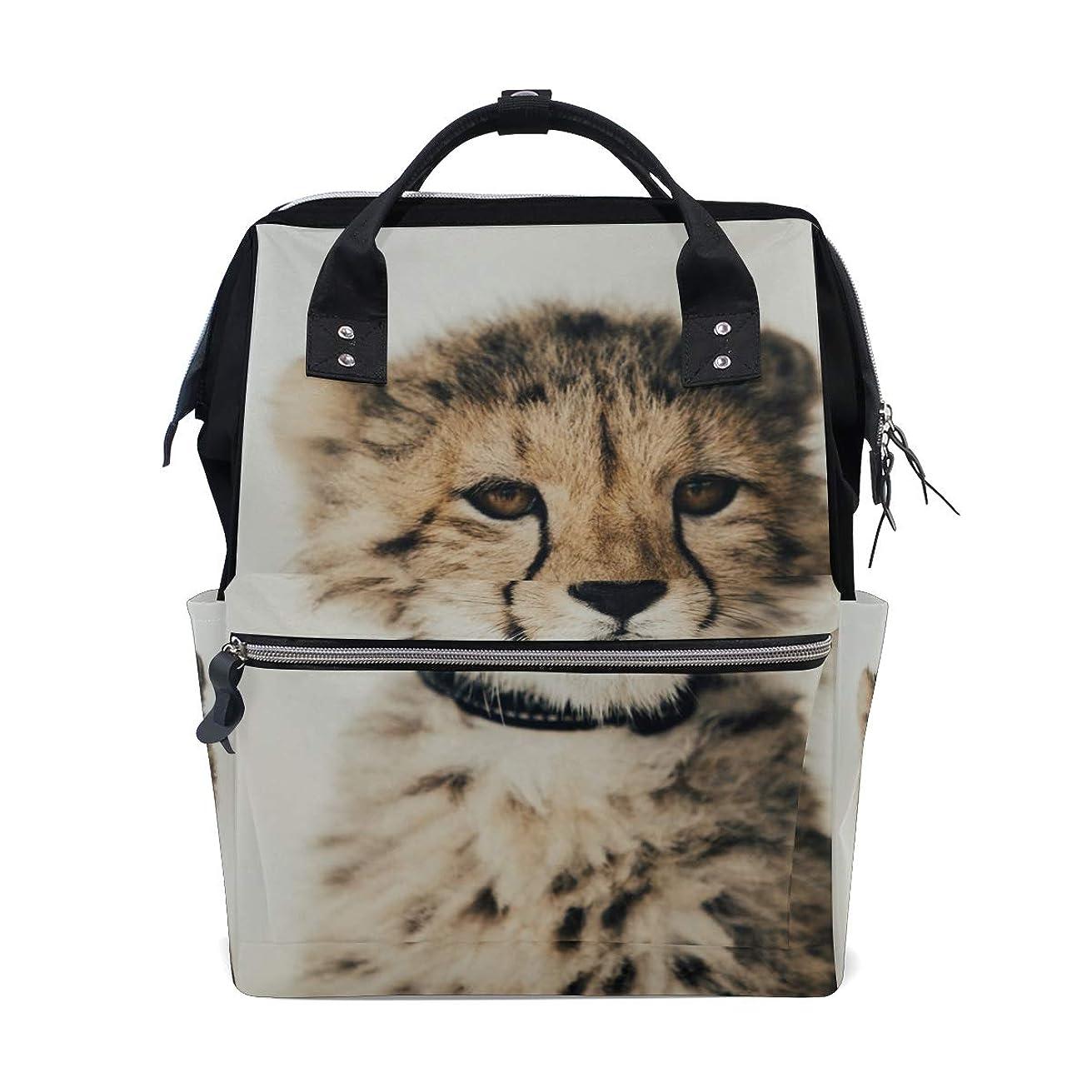 Backpack Cute Cheetah School Rucksack Diaper Bags Travel Shoulder Large Capacity Bookbag for Women Men