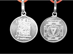 Mahakali Yantra Pendant in Pure Silver 999 Blessed and Energised