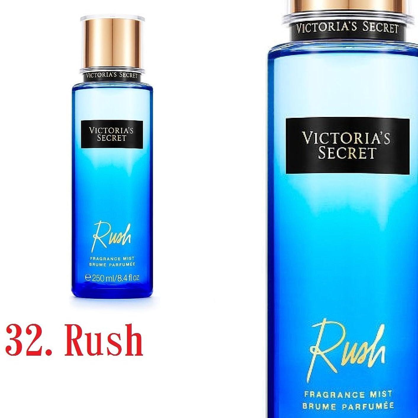 寮信条計算Victoria's Secret Fantasies フレグランスミスト ヴィクトリアシークレット (32.ラッシュ) [並行輸入品]