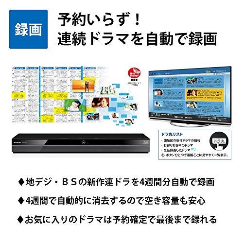 『シャープ AQUOS ブルーレイレコーダー 500GB 2チューナー BD-NW520』の2枚目の画像
