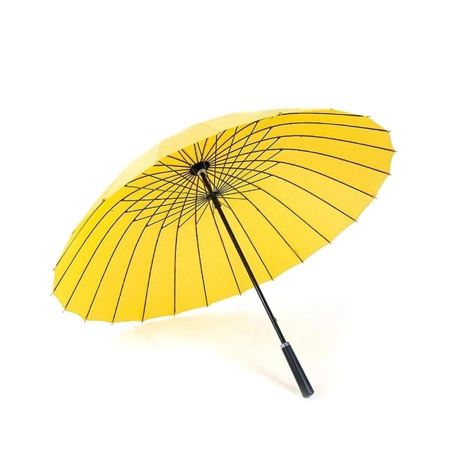 スリルを必要としています人生を作るSheremi 折りたたみ傘 晴雨兼用 完全遮光 軽量 日傘 抗UVカット 和風 防晒 遮熱 防風雨 強風に耐えられ 男女通用 純色 (F, イエロー)