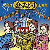 盆踊りCD・2006