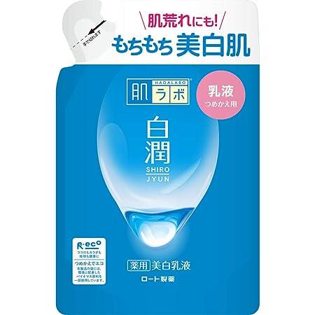 Kadamabo Shijun Medicated Whitening Emulsion, High Purity Albutin x Vitamin C x Japanese Hagamugi Extract, Refill, 4.9 fl oz (140 ml)