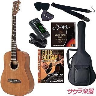 S.Yairi ヤイリ アコースティックギター コンパクトアコギ YM-02/MH サクラ楽器オリジナル リミテッドセット