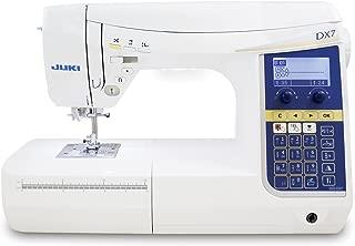 Juki HZL-DX Series Sewing Machine HZL-DX7