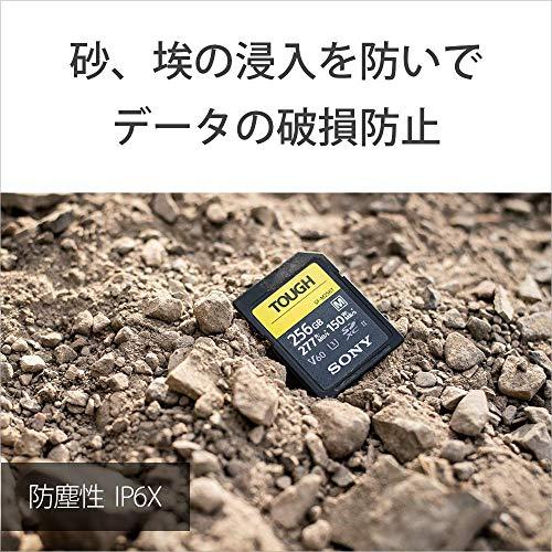 ソニー『SF-M64T』