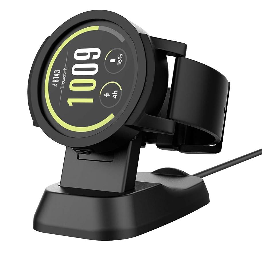 コンサルタント申請中スクランブルTicwatch E/Ticwatch S充電スタンド- ATiC 充電クレードル アクセサリー 充電スタンド ホルダー USBケーブル付き
