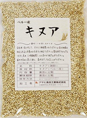 豆力特選  ペルー産キヌア   150g×3袋  メール便