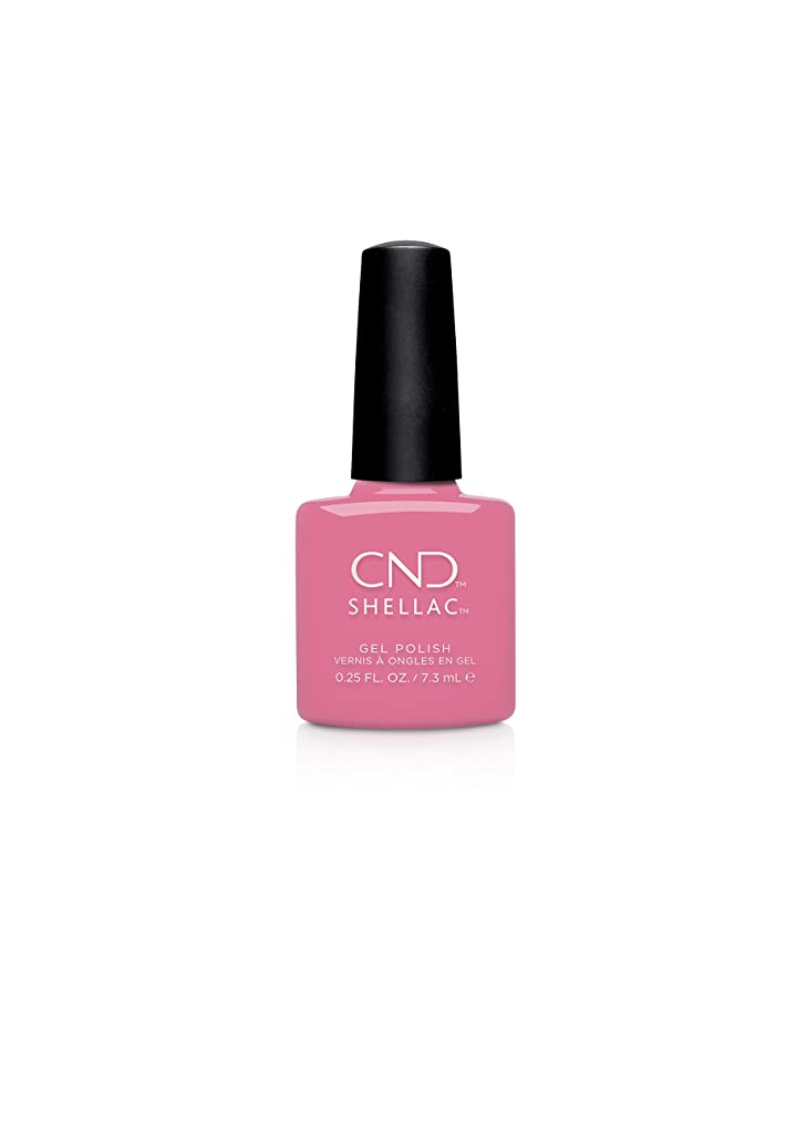 ツーリスト控える航海のCND Shellac - Prismatic Collection - Holographic - 7.3ml / 0.25oz