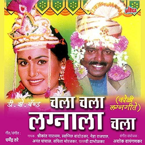 Sanchita Morajkar, Anant Panchal, Pallavi, Nehha Rajpal, Swapnil Bandodkar & Srikant Narayan