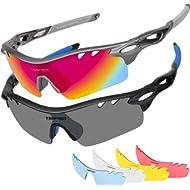 Polarized Sunglasses 2 Pack Sports Sunglasses for Men Women Interchangeable Lens