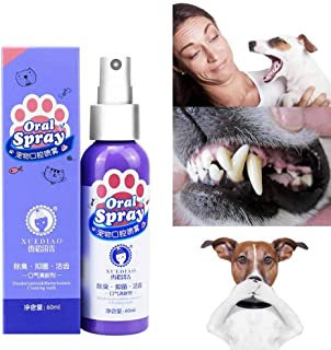 ??Byedog?Dog Cat Dental Spray Pet Teeth Breath Cleaning Freshener Care Cleaner Bad Breath Treatment for Dogs & Cats Pet Toothpaste